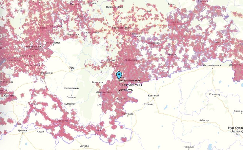 Tele2 Челябинск — адреса, тарифы, карта зоны покрытия, личный кабинет, официальный сайт, номер телефона