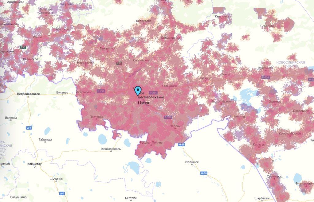 Tele2 Омск — адреса, тарифы, карта зоны покрытия, личный кабинет, официальный сайт, номер телефона