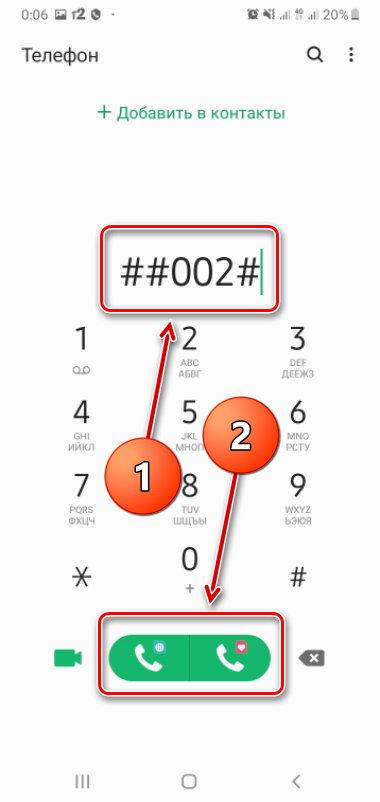 Как отключить переадресацию на Tele2