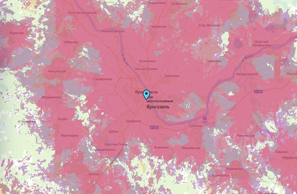 Tele2 Ярославль — адреса, тарифы, карта зоны покрытия, личный кабинет, официальный сайт, номер телефона