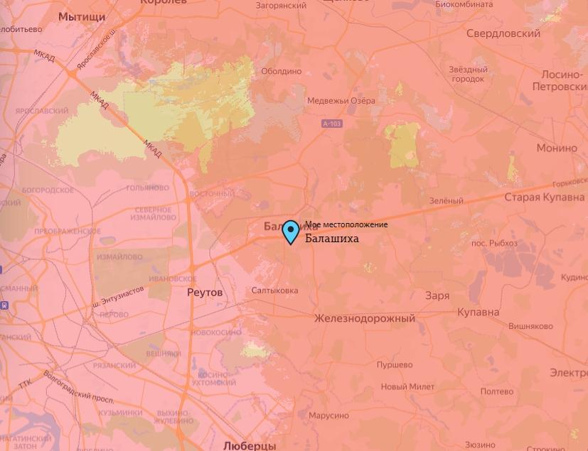 Tele2 Балашиха — адреса, тарифы, карта зоны покрытия, личный кабинет, официальный сайт, номер телефона