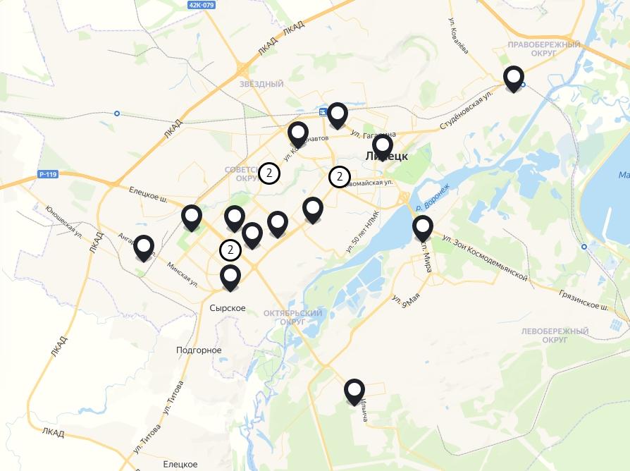 Tele2 Липецк — адреса, тарифы, карта зоны покрытия, личный кабинет, официальный сайт, номер телефона