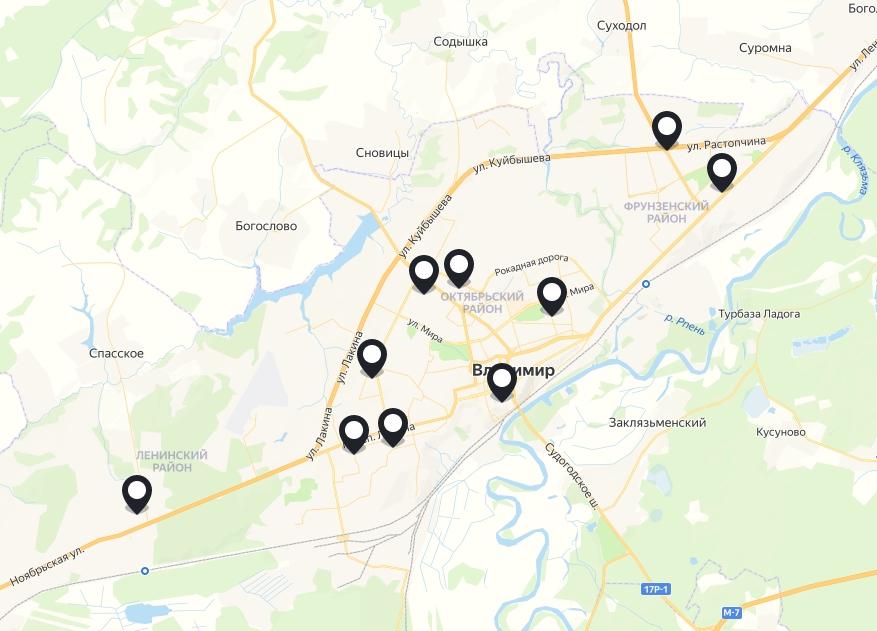 Tele2 Владимир — адреса, тарифы, карта зоны покрытия, личный кабинет, официальный сайт, номер телефона