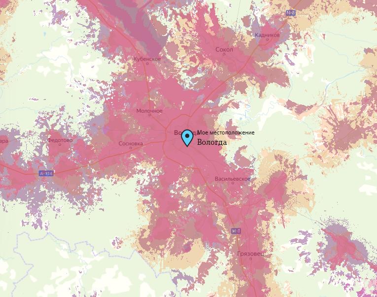 ВологдаTele2 Вологда — адреса, тарифы, карта зоны покрытия, личный кабинет, официальный сайт, номер телефона