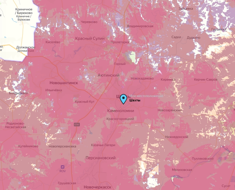 Tele2 Шахты — адреса, тарифы, карта зоны покрытия, личный кабинет, официальный сайт, номер телефона
